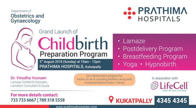 Prathima Hospitals Grand Launch of 'Childbirth Preparation Program'
