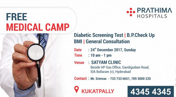 Prathima Hospitals Free Medical Camp at IDA Bollaram