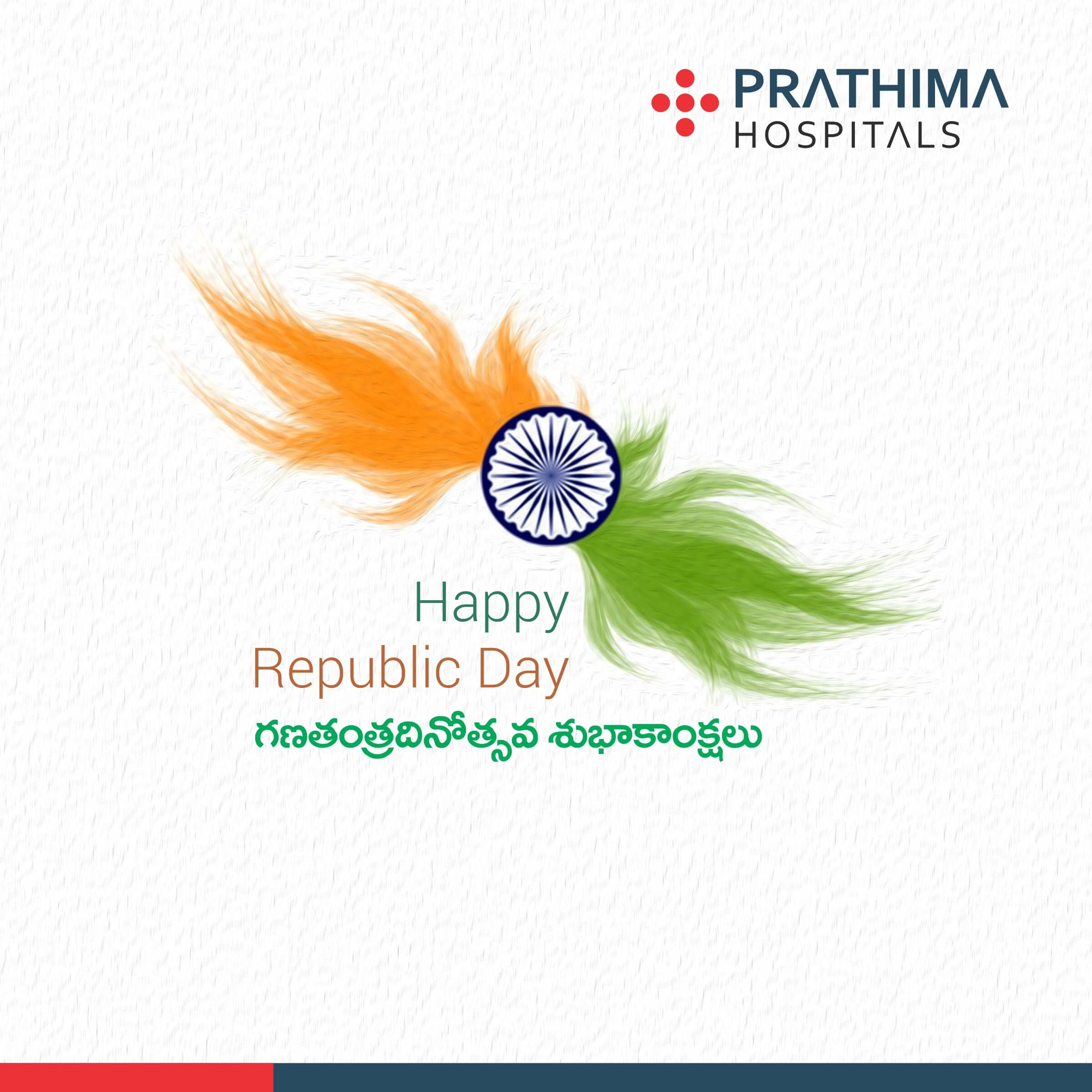 Prathima Hospitals Republic Day Greetings Best Superspecialty