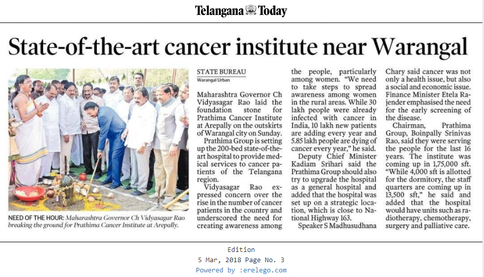 Prathima Cancer Institute Foundation Laying Ceremony at Warangal News Coverage in state and Distric print media