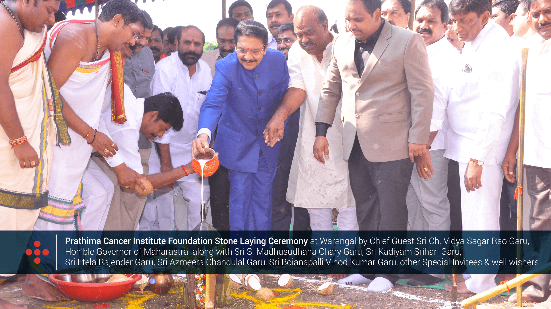 Prathima Cancer Institute Foundation Laying Ceremony Event Gallery