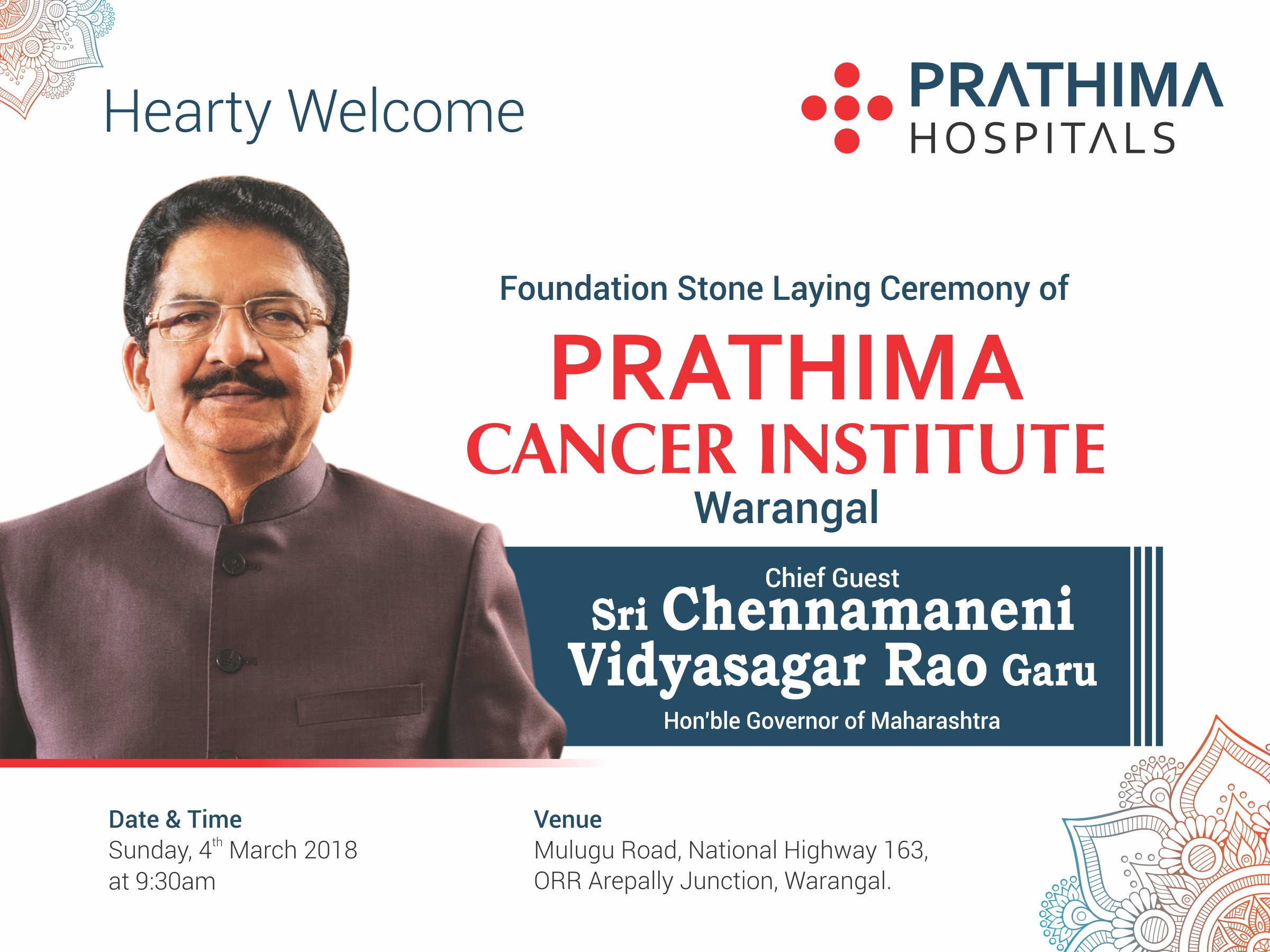 Prathima Cancer Institute Foundation Laying Ceremony Press Release