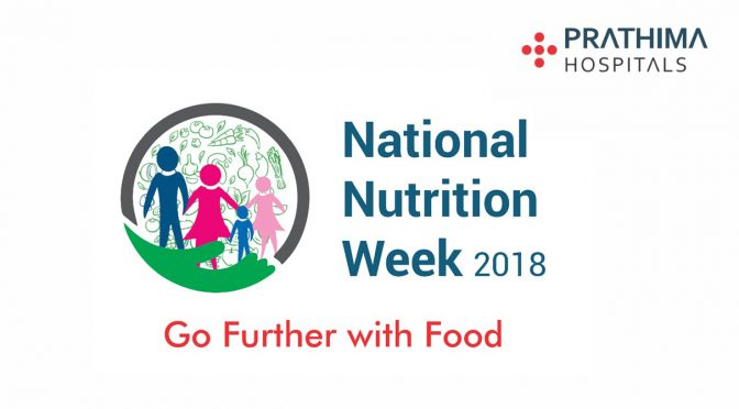 National Nutrition Week 2018   Take a Pledge to Eat Healthy and Stay Healthy.