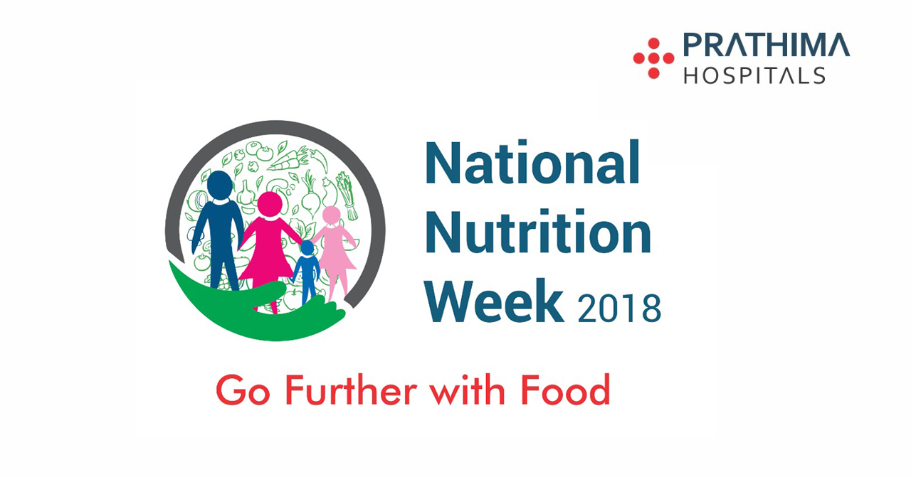 National Nutrition Week 2018 | Take a Pledge to Eat Healthy and Stay Healthy.